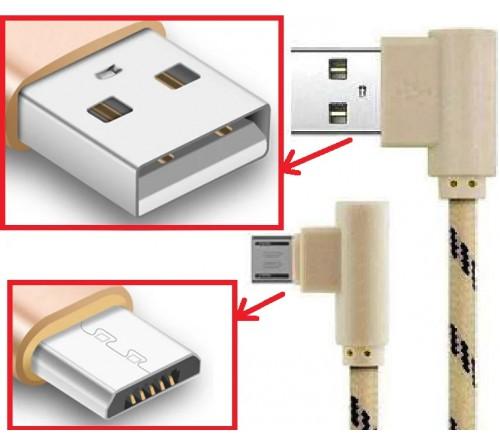 MICRO USB КАБЕЛЬ 1M. V8  - фото 1