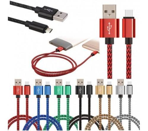 MICRO USB КАБЕЛЬ 0,50 CM - фото 1
