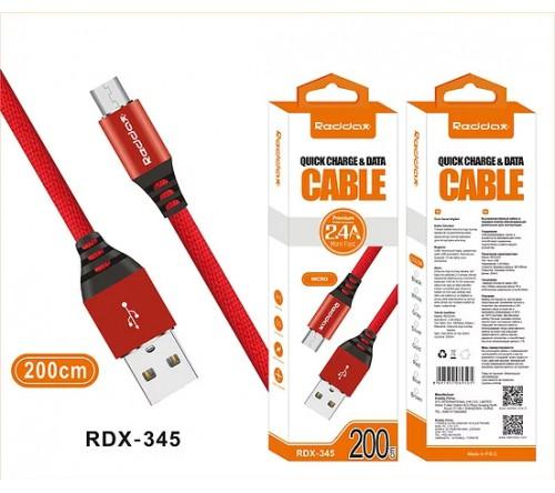 REDDAX RDX-345 2 М КАБЕЛЬ - фото 1