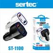 SERTEC ST-1100 АВТО ЗАРЯДКА 3.5A MICRO USB - фото 6
