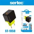 SERTEC ST-1050 ЗАРЯДНОЕ УСТРОЙСТВО 3.0A MICRO USB- фото 9